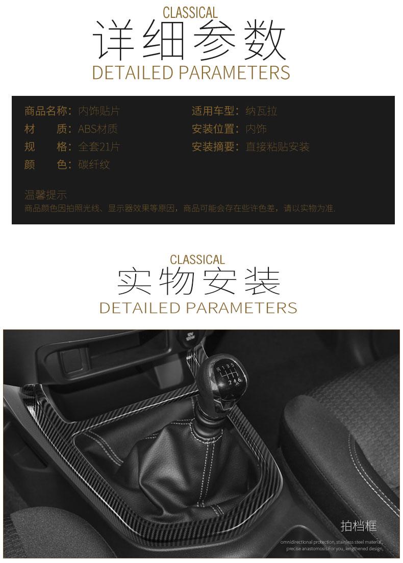 Ốp nội thất đen cacbon Nissan Navara 2017-2021 - ảnh 6
