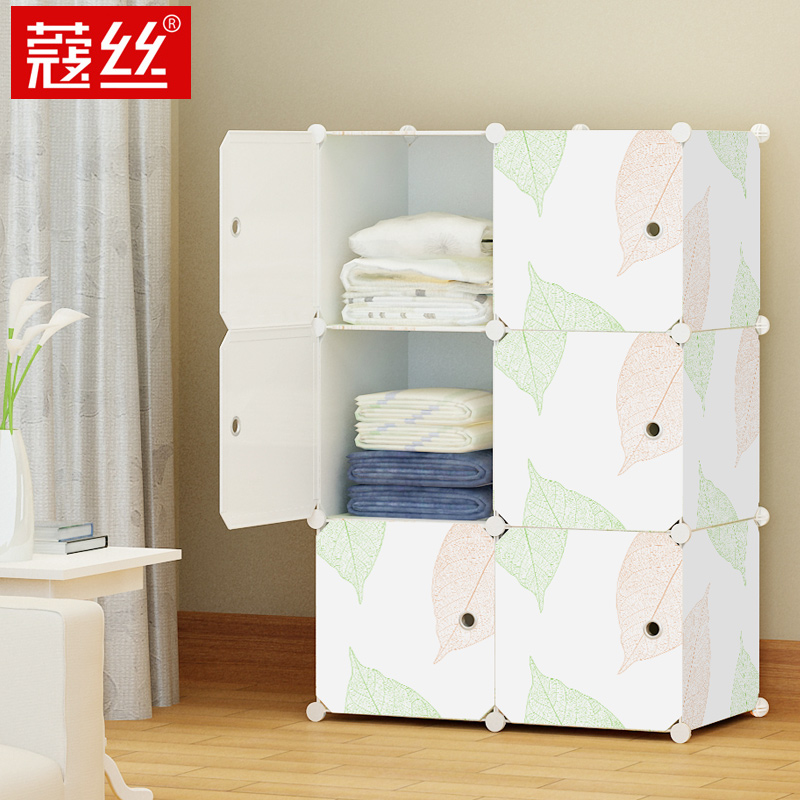 Plastic Clothes Storage Cabinet Fabric Storage Box Clothing Storage Box Toy  Finishing Box Extra Large Drawer
