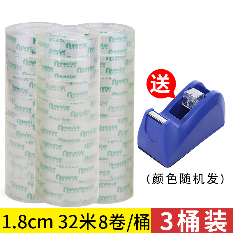 1.8cm Wide And 32m Long (% 203 Tube) + 1 Tape Holder