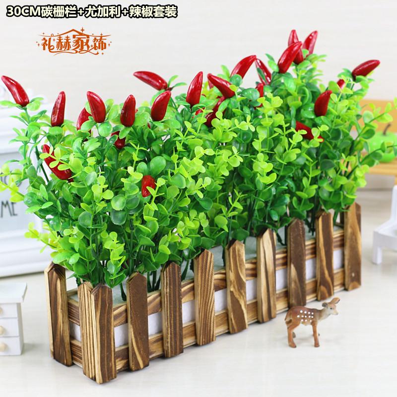 Цвет: 30cm碳栅栏+辣椒