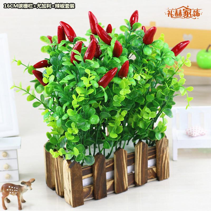 Цвет: 16cm碳栅栏+辣椒