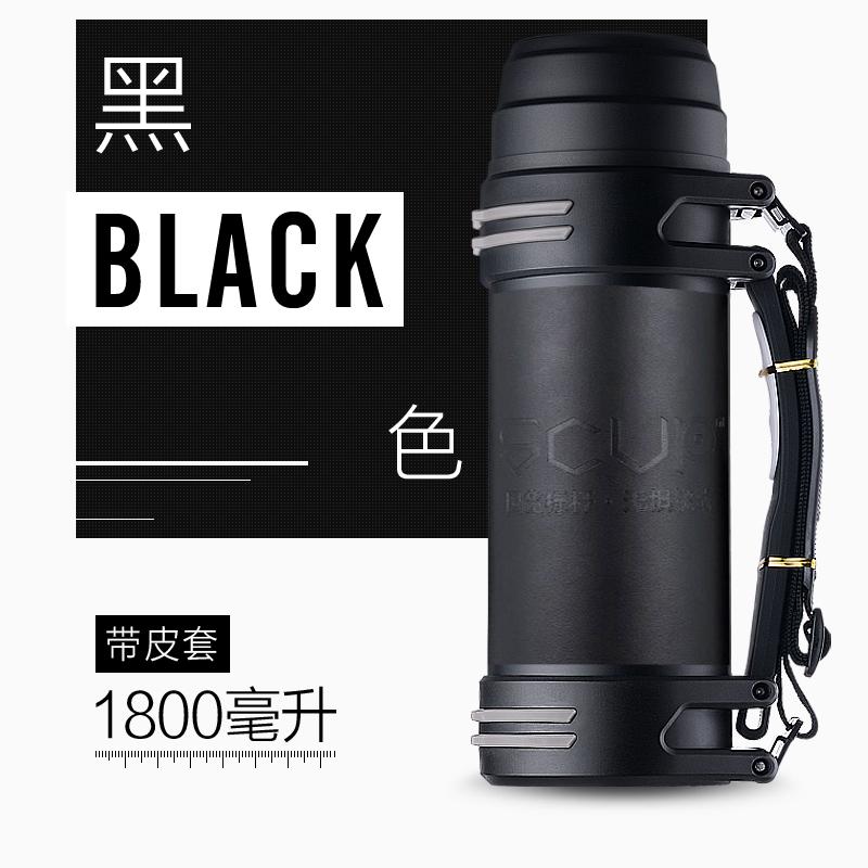 1800 классический черный ( кряж крышка )