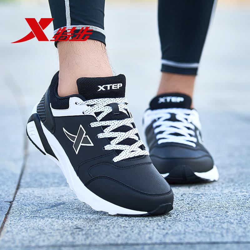 特步男鞋运动鞋男秋冬季跑步鞋皮面透气黑色跑鞋学生旅游鞋休闲鞋