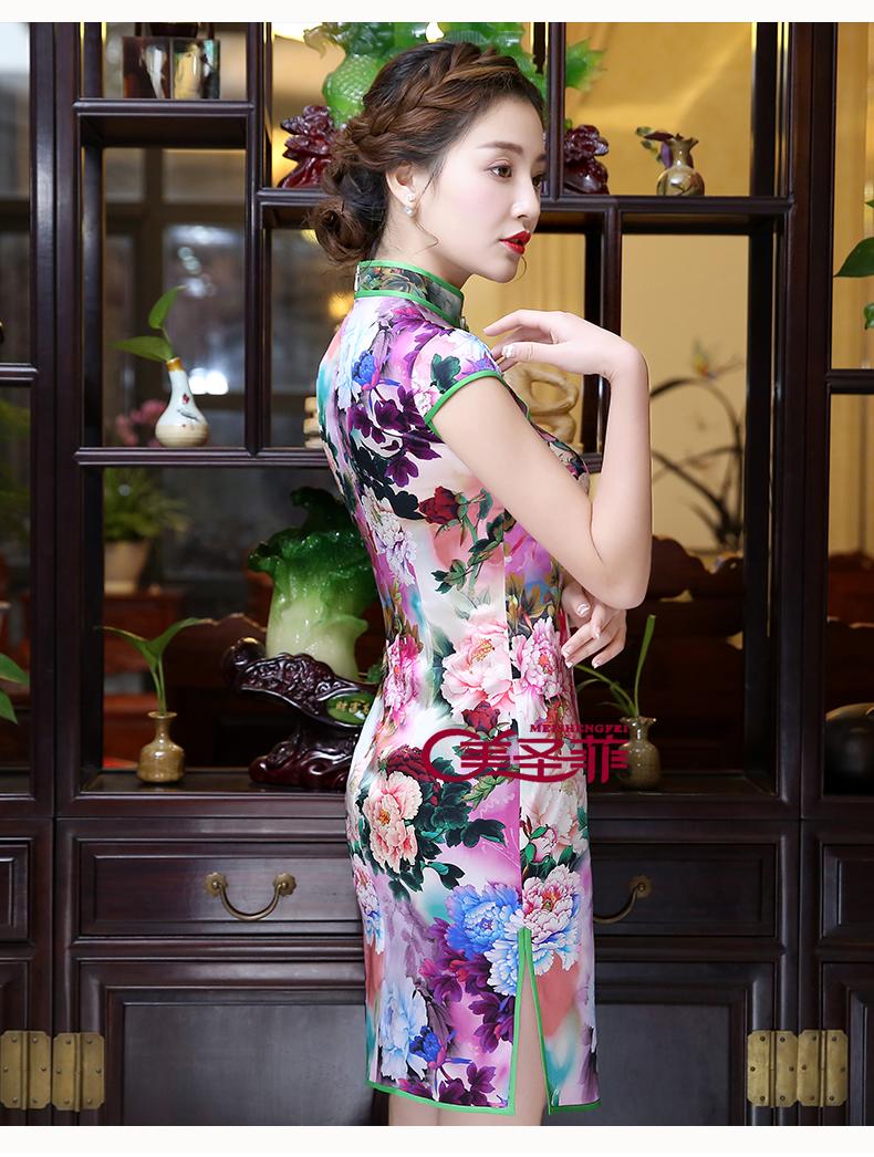 旗袍女子 气质典雅 - 花雕美图苑 - 花雕美图苑