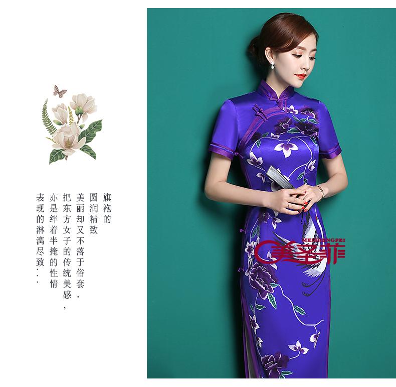 芊芊淑女 婀娜旗袍(三十二) - 花雕美图苑 - 花雕美图苑