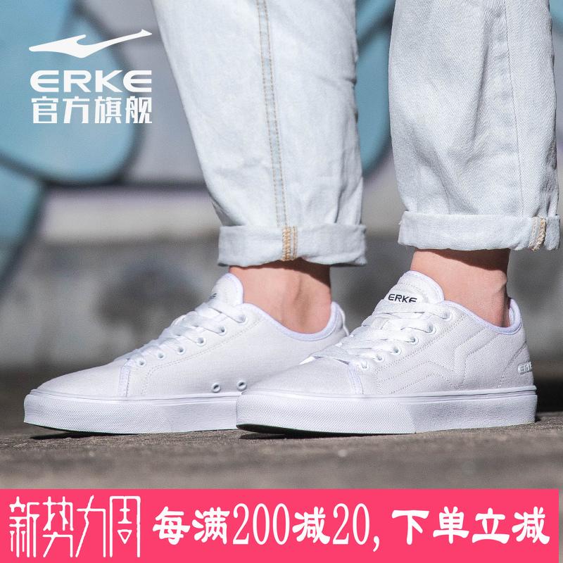 Giày thể thao Hongxing Erke giày thể thao giày vải mùa xuân và mùa thu sao đỏ hot gram trang web chính thức của thương hiệu cửa hàng giảm giá. - Plimsolls