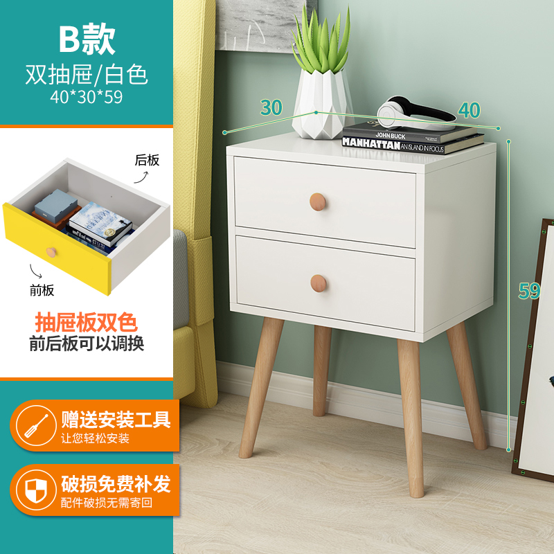 WHITE DOUBLE DRAWER 1002 [40*30*59]
