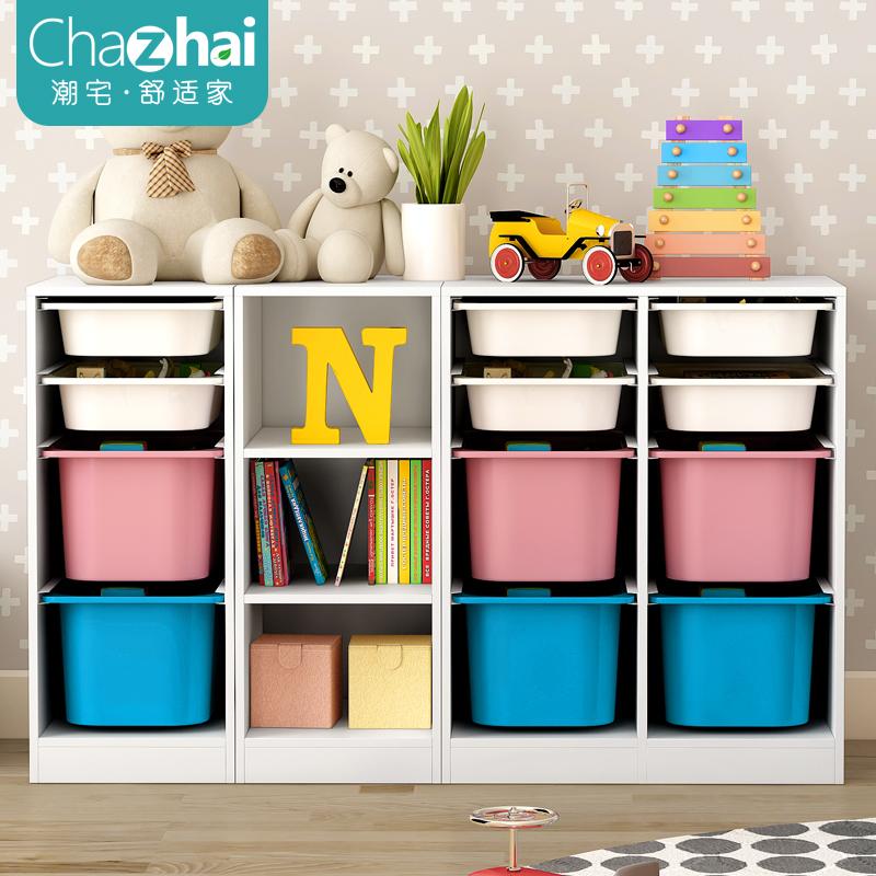 Toys Storage Layer Shelf Drawer Seating