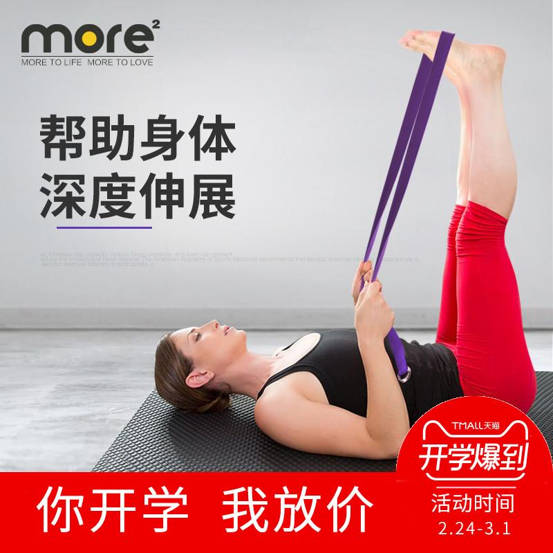 Ай поднимать сетка йога растяжка диапазона йога веревка ралли с тянуть мышца йога группа помощь растяжимый в виде выпадающего списка нога растяжимый