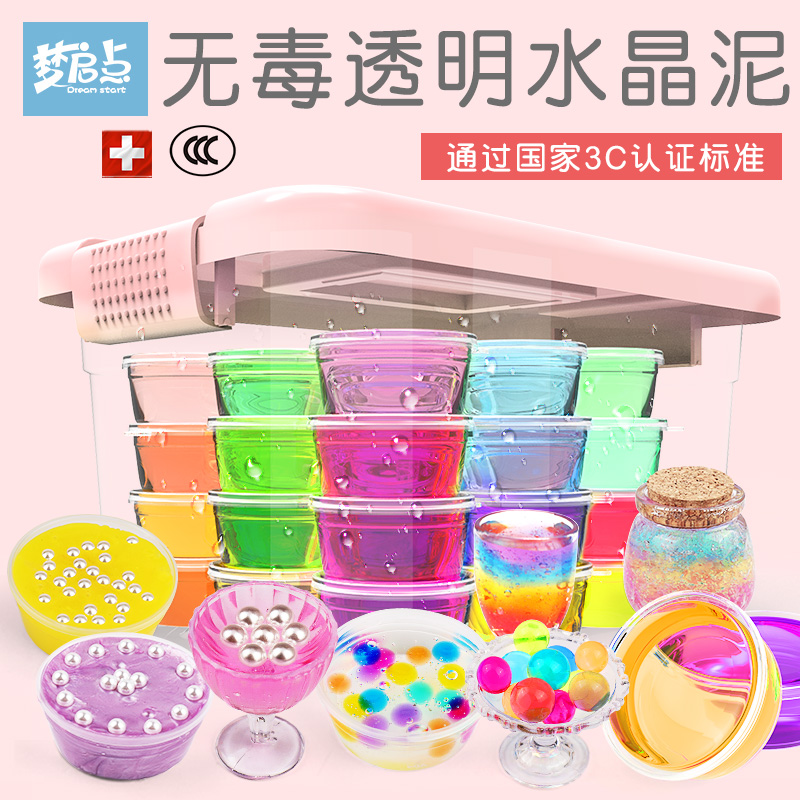 Crystal transparent jelly nose rubber color mud safe non-toxic slime Material Girl suit children's toys mud
