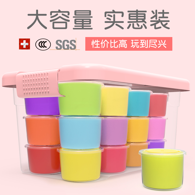 Ultra-light Clay 24 color handmade diy set non-toxic rubber color mud space Super paper clay children soft clay