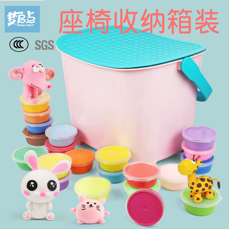 Ultra-light clay children's handmade diy material package clay tools mold set non-toxic rubber mud color mud