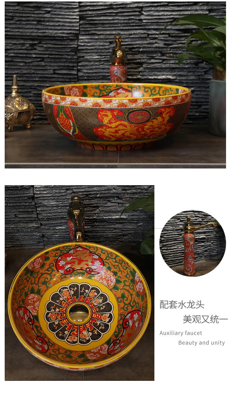 Ceramic art stage basin sink oval retro toilet lavatory basin small size household balcony