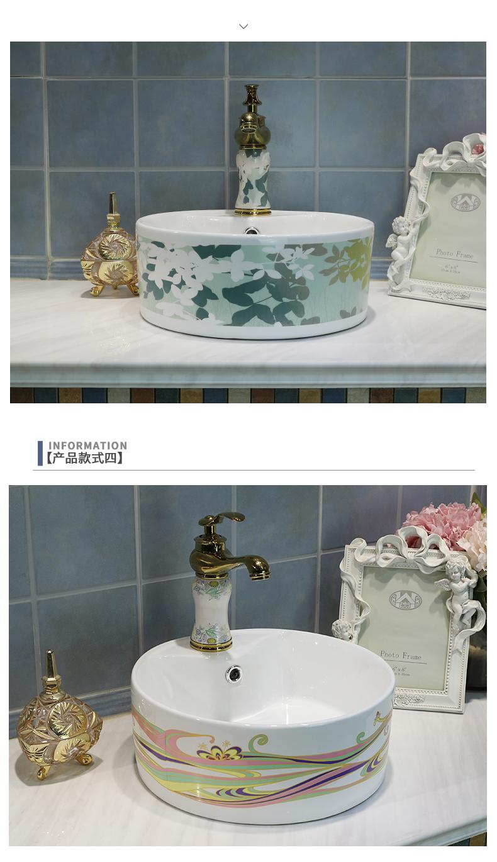 Chinese jingdezhen ceramics stage basin sink home round art basin bathroom sinks European - style trumpet