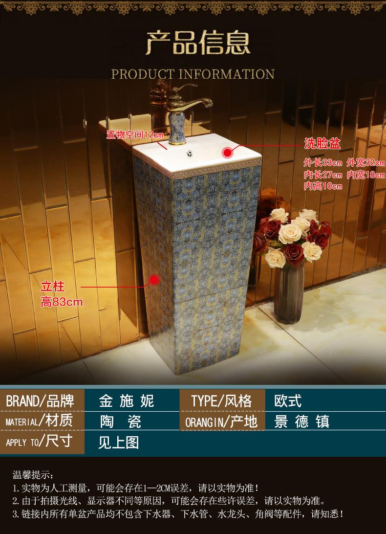 Ceramic basin of pillar type lavatory sink basin integrated the balcony floor pillar toilet basin of vertical column