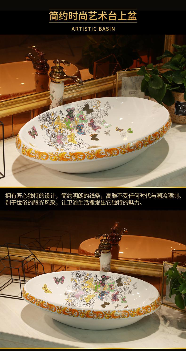 Jingdezhen Nordic contracted on the ceramic basin sink household lavatory basin bathroom European art