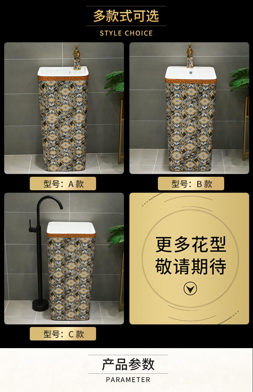 One pillar basin ceramic square small family toilet lavabo balcony basin floor pillar type lavatory