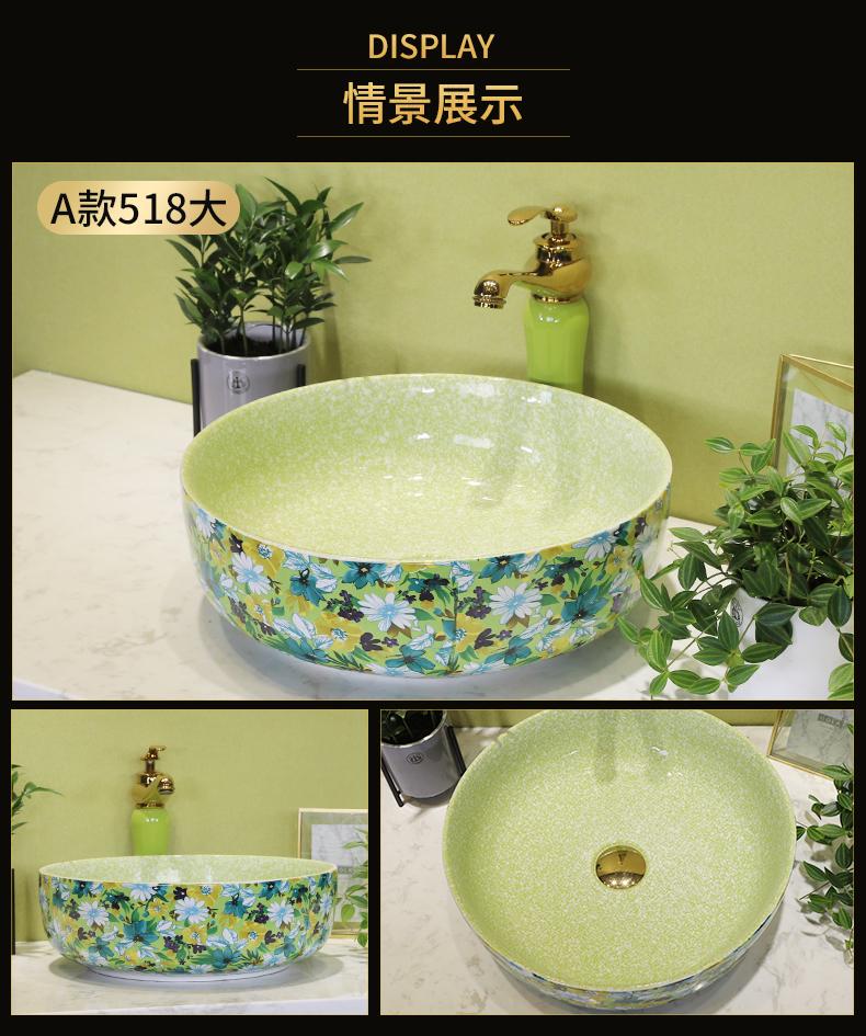 The stage basin on The balcony sink round ceramic lavatory small toilet basin basin basin home u.s