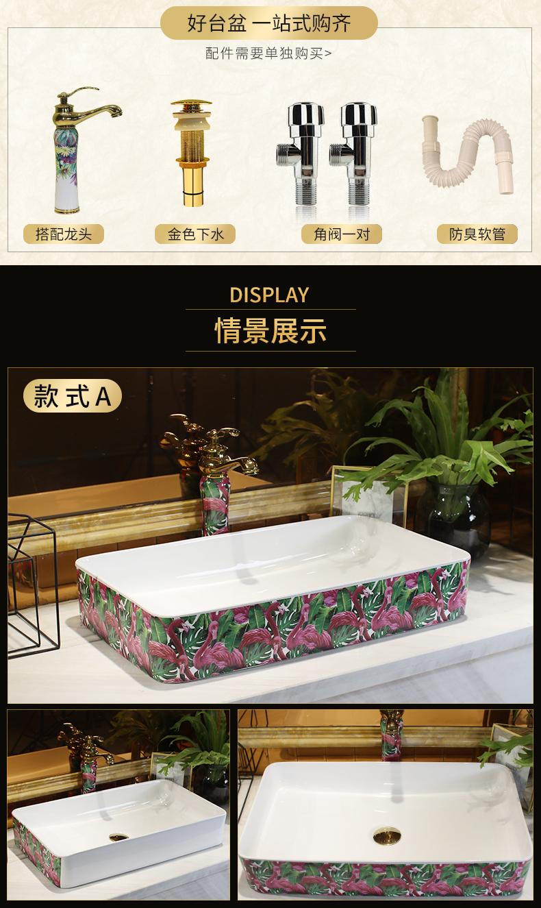 Green plant large rectangle on the ceramic basin sink single household balcony toilet stage basin basin, art basin