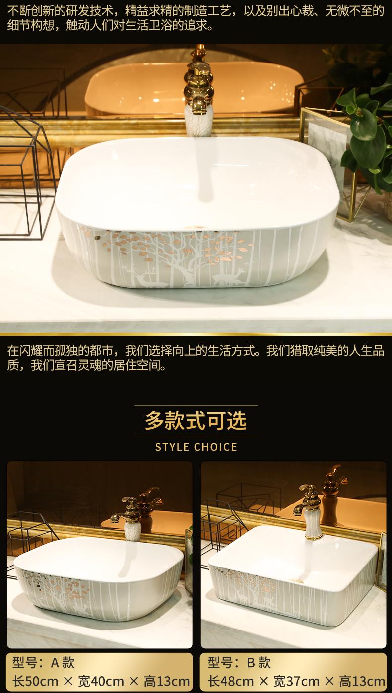 Jingdezhen stage basin sink basin ceramic toilet mini single household balcony commode small basin