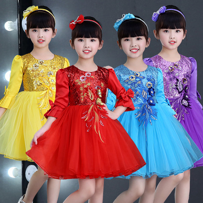 Children's performance costumes, girls' Princess skirts, girls' fluffy yarn skirts, pupils' dance skirts, chorus performance costumes