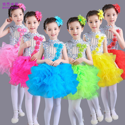 Children's Girls Pengpeng Skirt Performing Dress Princess Skirt Kindergarten Sequins Girls Dance Skirt New Year's Eve Performing Dress