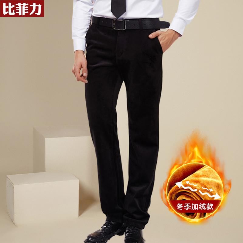 比菲力 加绒加厚保暖 灯芯绒男式休闲裤 长裤 天猫yabovip2018.com折后¥49包邮(¥129-80)多色可选 有不加绒可选