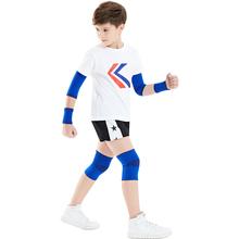 【秒杀价】儿童运动防摔防撞护膝