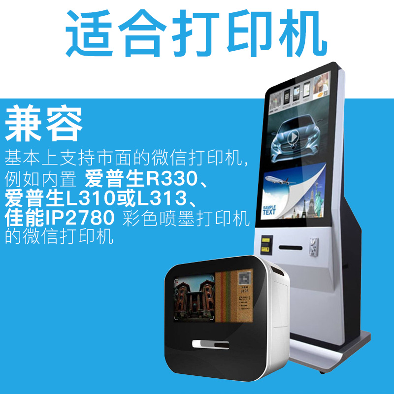 WeChat photo paper A7 photo paper lomo card suede silk surface WeChat  printer waterproof RC Photo Paper Photo Paper 4 inch