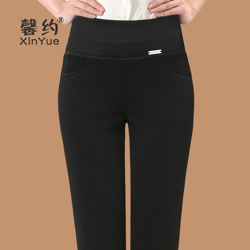 Spring and autumn wear leggings female summer thin section black trousers was thin fat mm large size pants high waist stretch feet pants