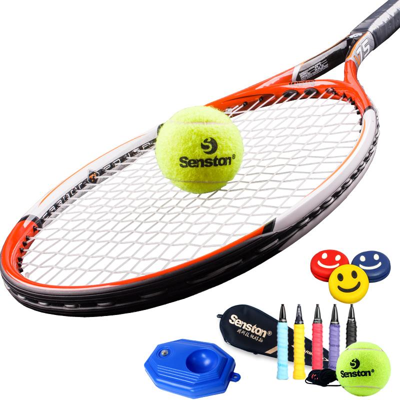 圣斯顿正品碳素一体网球拍初学者单人男女士通用比赛训练套装包邮