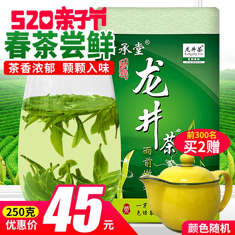 Цин Чэн Тан Зеленый чай 2018 новый Чай весенний чай перед дождем новый Чай Longjing чай насыщенный ароматический высокая Горный облачный зеленый чай