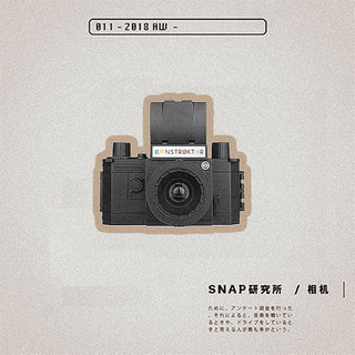 SNAP Institute Retro LOMO Film Machine Creative Manual DIY Gifts Exchangeable Film Student SLR Camera