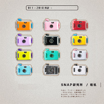 Snap Institute retro replacement film cute fool camera birthday gift INS film machine couple student