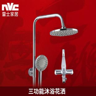 卫浴淋浴花洒套装家用精铜喷头