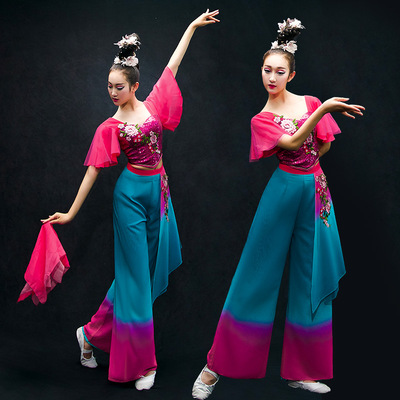 Chinese Folk Dance Costumes Classical Dance Costume Female National Square Fan Dance Costume Yangge Costume Suit for Adults