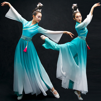 Chinese Folk Dance Costumes Classical Dance Costume Chinese Style Ancient Dress Umbrella Dance Fan Modern Dance Costume Ancient Style Fairy Adult