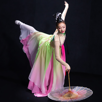 Chinese Folk Dance Costumes Classical Dance Costume Chinese Wind Fairy Modern Dance Costume Fan Umbrella Dance Adult