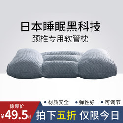 Japan PE hose pillows for cervical spine pillows men and women single double dormitory special pillows for home use to help sleep