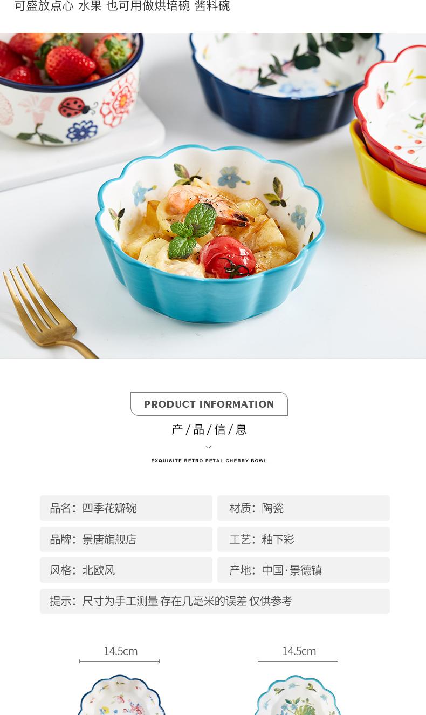 Orange leaf Japanese ceramics tableware, lovely fruit salad bowl bowl of creative web celebrity rainbow such as bowl seasons jobs household individuality