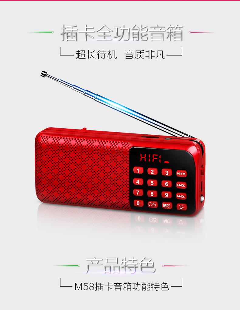 内置18650电池,插卡收音机19元包邮!收台多!超长收音 68小时待机 收音照明