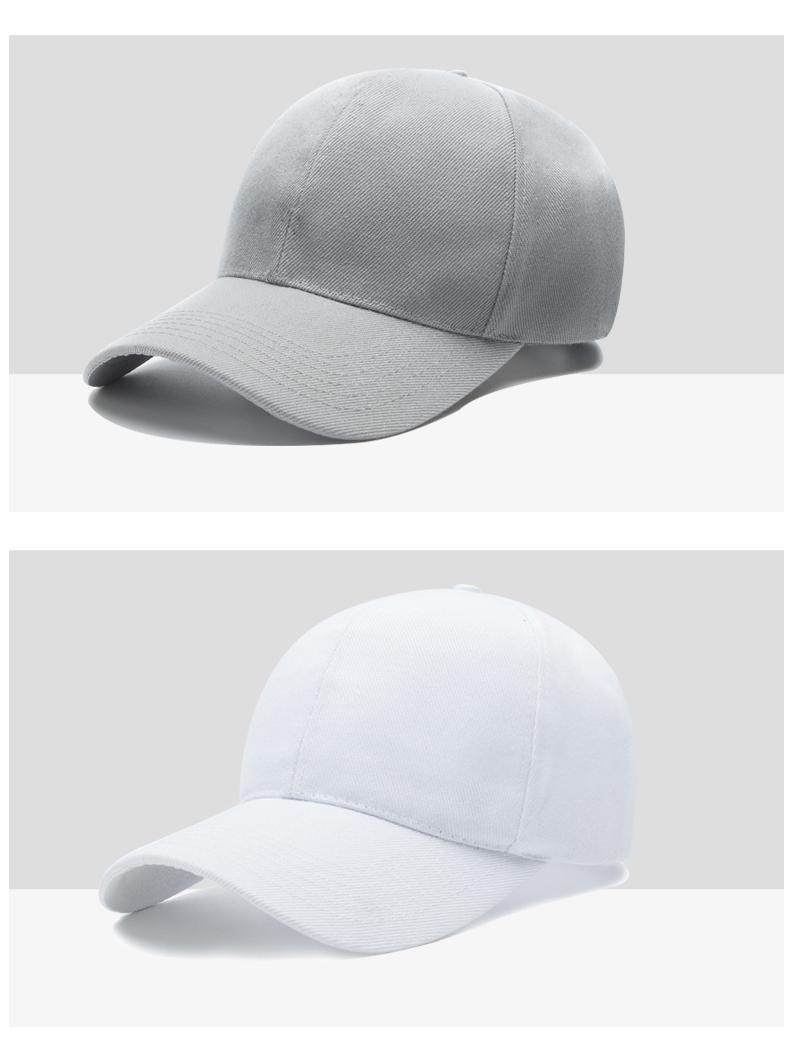 帽子DIY定制太阳棒球帽logo定做工作旅游鸭舌帽男女广告印字刺绣13张