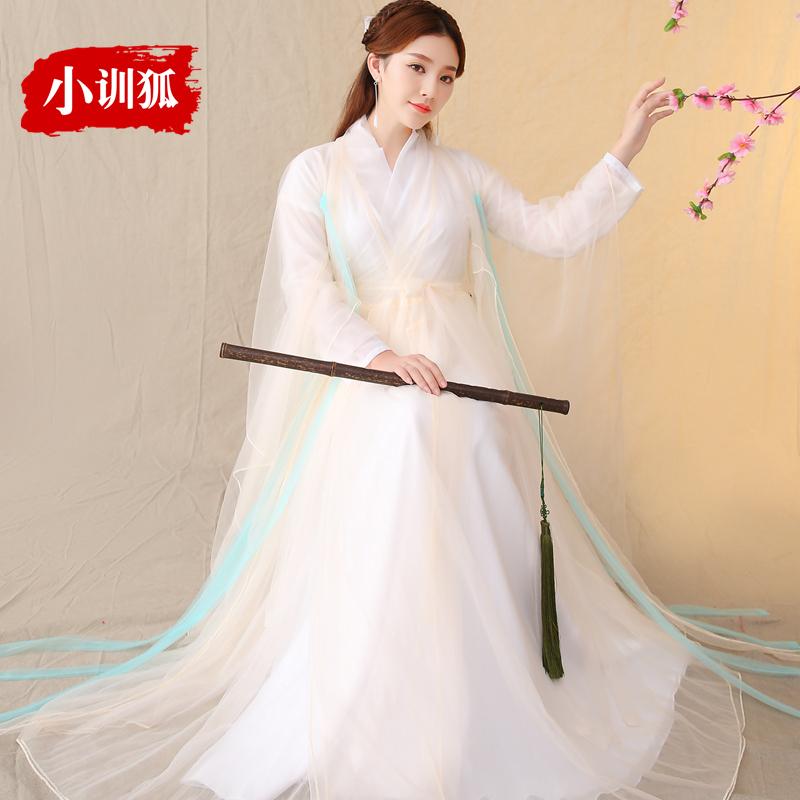 8a4ed1d06275e Xiaoxun fox Xianxia white light section costume improvement Hanfu fairy  costume Guzheng dance costumes elegant and elegant