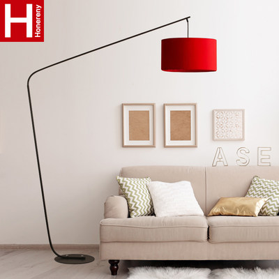 Rainbow Lang INS floor lamp LED Nordic remote control living room bedroom book room minimalist modern creative fishing lamp bed
