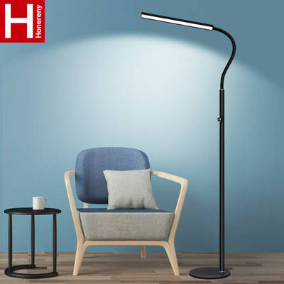 Honglang led floor lamp living room bedroom study vertical table lamp simple modern Nordic creative reading lamp eye protection