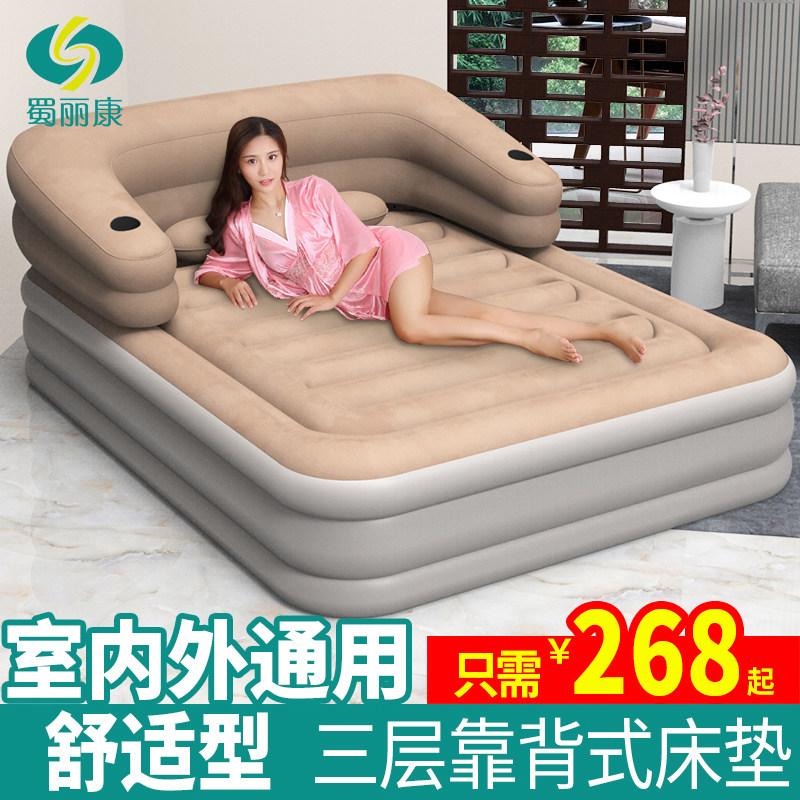 Персона тюфяка 2 газифицированием подушки спинки места западн-типа Suchuan Li Kang со складыванием Польза дома воздух-кровати портативная пишущая машинка достаточно увеличивает утепленный Воздушная кровать
