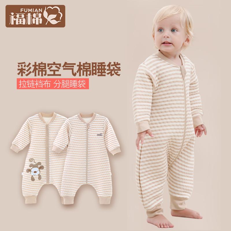 На младенца Спальный мешок демисезонный тонкий хлопок ребенок детские Анти Tipi осень детские осень-зима Четыре сезона универсальные ножки стиль