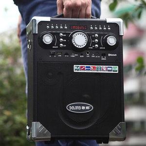 歌郎S8广场舞音响蓝牙U盘充电便携手提移动无线话筒唱歌户外音箱