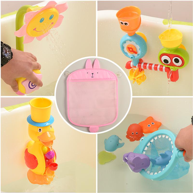 Vibrating baby bathroom baby bath toys children\'s toiletries mesh ...