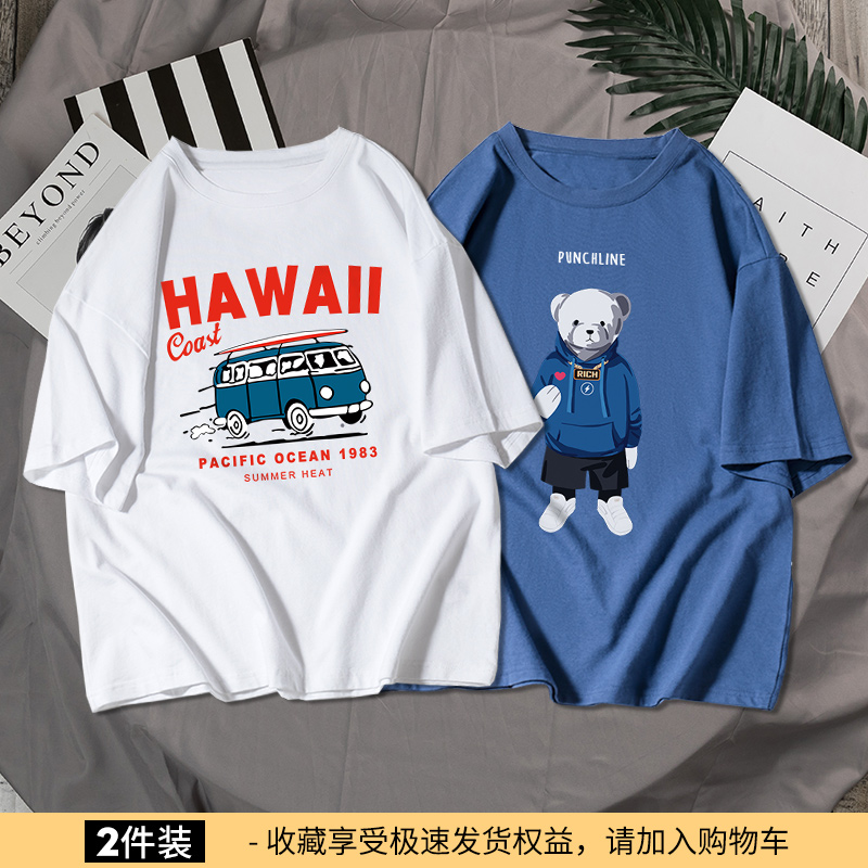 [2 Pieces] Pure Cotton-white / Car-haze Blue / Blue Bear
